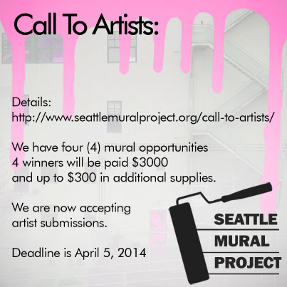 2014 Call to artists